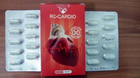 pareri-pret-prospect-forum-tratament-hipertensiune-recardio